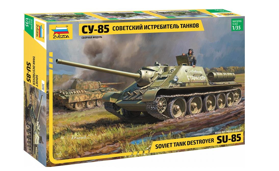 Купить Модель сборная - Советский истребитель танков Су-85, ZVEZDA