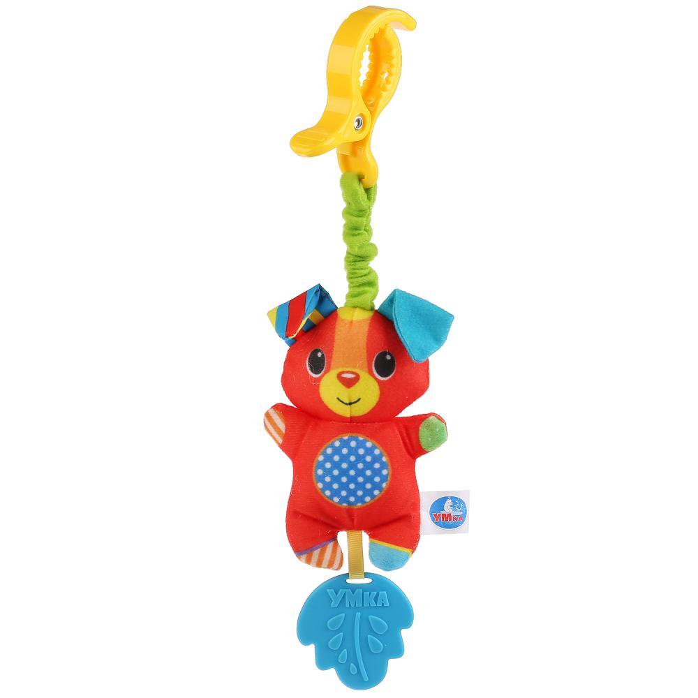 Текстильная игрушка подвеска с клипсой - Собачка