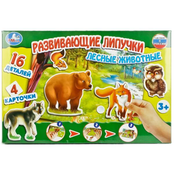 Настольная игра-ходилка - Лесные животные с липучками