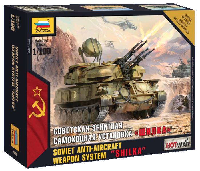 Модель сборная - Советская зенитная Сау ШилкаМодели танков для склеивания<br>Модель сборная - Советская зенитная Сау Шилка<br>