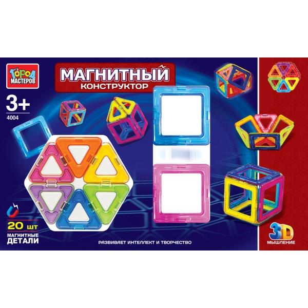 Конструктор магнитный из 20 деталей с 6 квадратами без окнаГород мастеров<br>Конструктор магнитный из 20 деталей с 6 квадратами без окна<br>
