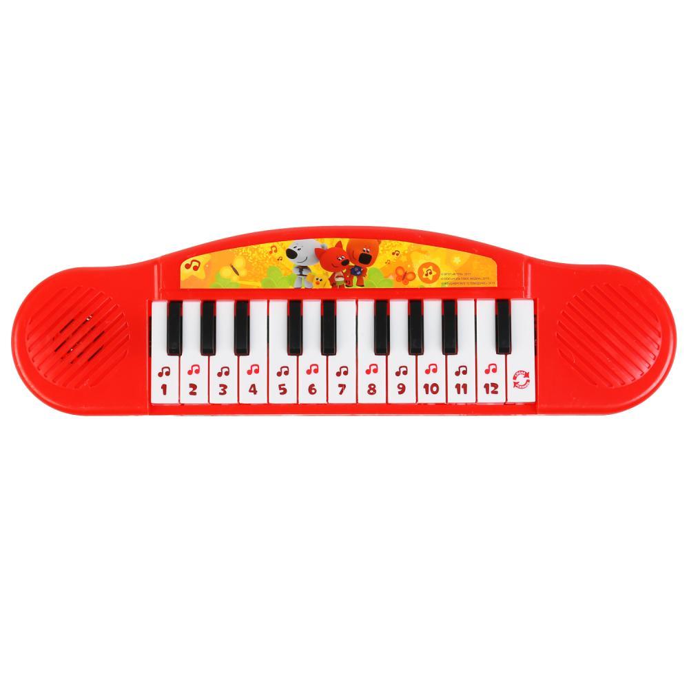 Детское пианино Мульт 50 песен и звуков, 2 режима Умка