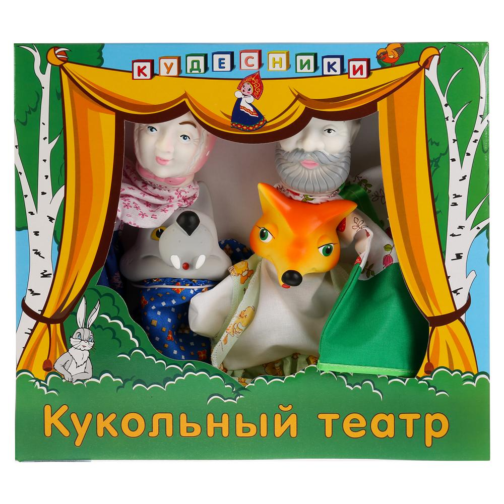 Кукольный театр - Битый небитого везет фото