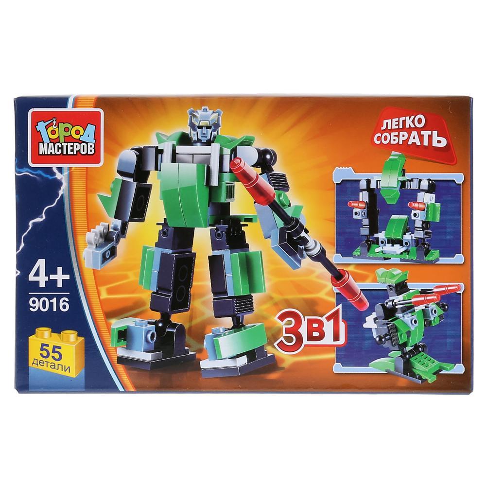 Купить Конструктор – Робот 3 в 1, 55 деталей, Город мастеров