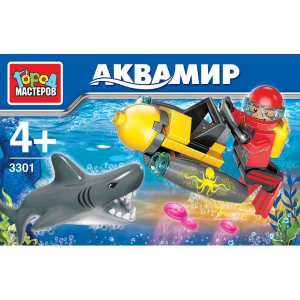 Купить Конструктор - Аквамир: аквалангист с акулой, Город мастеров