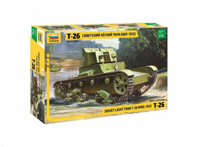Купить Модель сборная - Советский лёгкий двухбашенный танк Т-26, ZVEZDA