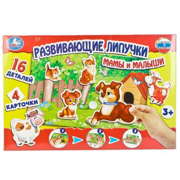 картинка Настольная игра – Развивающие липучки Мама и малыши от магазина Bebikam.ru