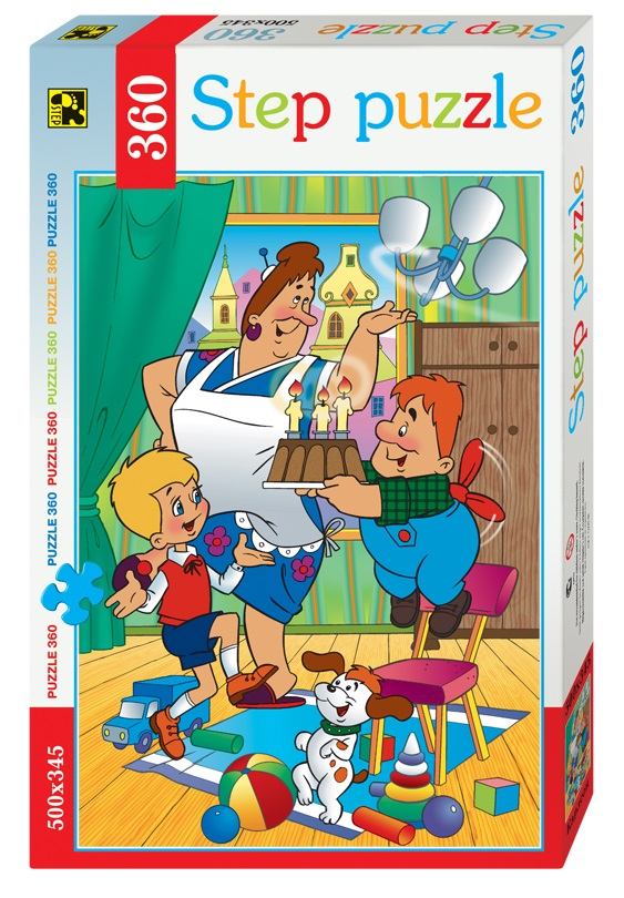 Купить Пазл Малыш и карлсон, 360 элементов, Step Puzzle