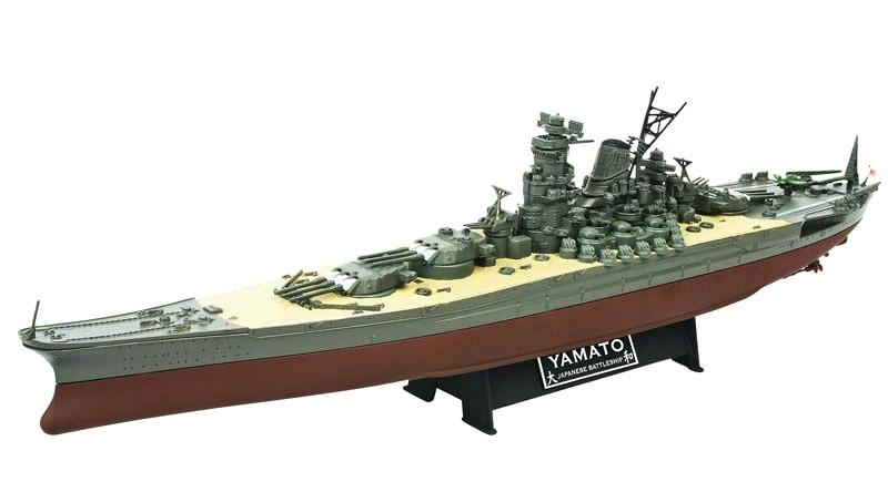 Коллекционная модель – японский линкор «Ямато», 1945 год, 1/700Военная техника<br>Коллекционная модель – японский линкор «Ямато», 1945 год, 1/700<br>