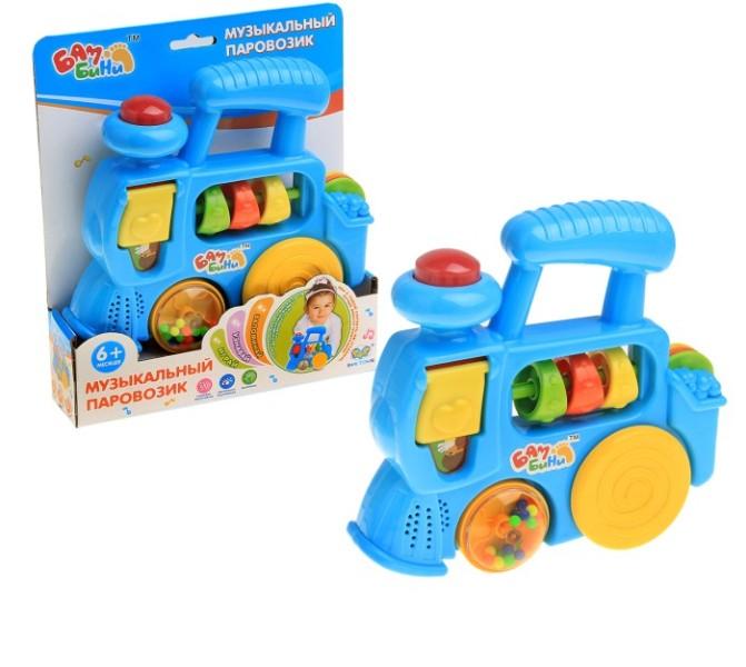 Игрушка развивающая – Музыкальный паровозикДетские развивающие игрушки Полесье<br>Игрушка развивающая – Музыкальный паровозик<br>