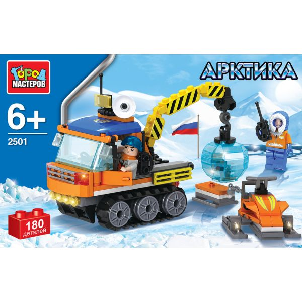 Купить Конструктор из серии Арктика: вездеход и снегоход, 194 детали, Город мастеров