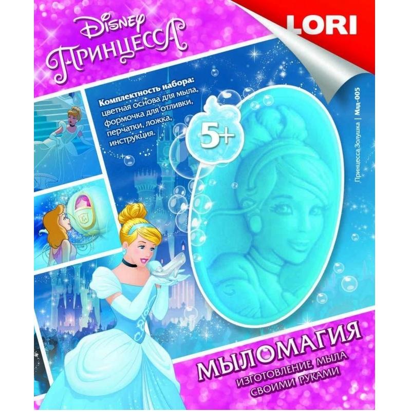 Набор для создания мыла - Магия - Принцесса ЗолушкаТворчество<br>Набор для создания мыла - Магия - Принцесса Золушка<br>