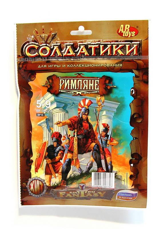 Купить Набор солдатиков Битвы фэнтези - Римляне, Технолог