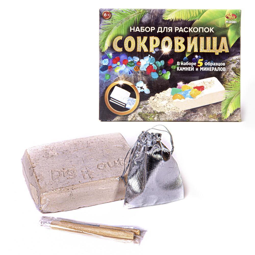 Набор для раскопок из гипса - Сокровища, ABtoys  - купить со скидкой