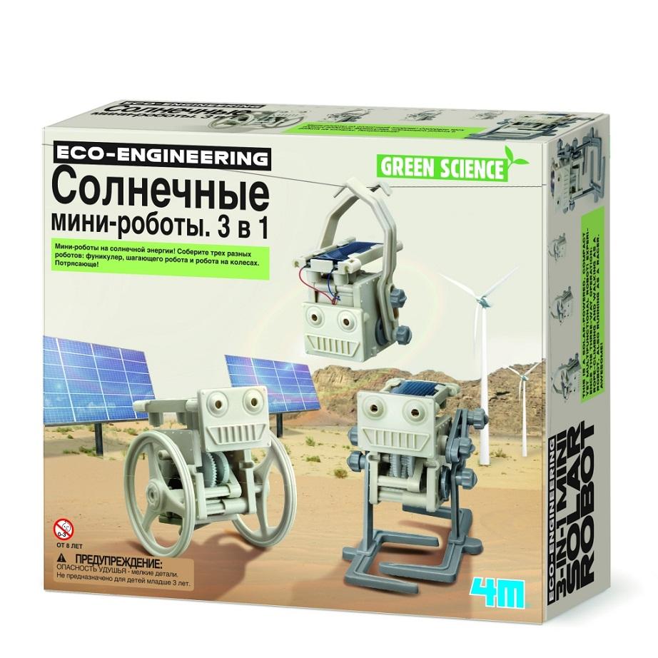 Набор 3 в 1 Eco-Engineering  Солнечные мини роботы - Юный инженер, артикул: 158602