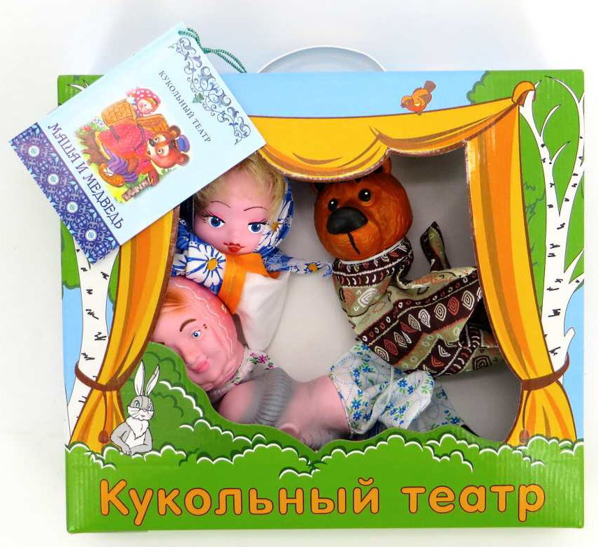 Кукольный театр - Машенька и медведьДетский кукольный театр <br>Кукольный театр - Машенька и медведь<br>
