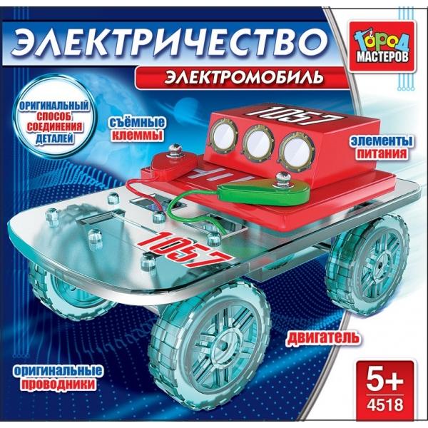 Конструктор электронный - Электромобиль, 13 предметов