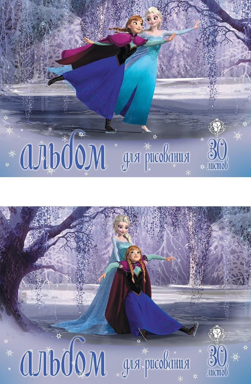 Купить Альбом для рисования Холодное сердце – Принцессы, формат А4, 30 листов, Полиграфика