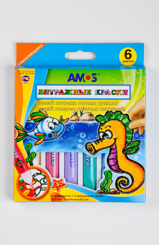 Набор витражных красок - Морской конек, 6 цветовВитраж<br>Набор витражных красок - Морской конек, 6 цветов<br>