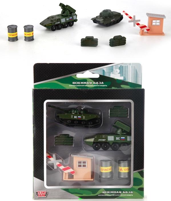 Набор военной техники, 7,5 см с аксессуарамиВоенная техника<br>Набор военной техники, 7,5 см с аксессуарами<br>