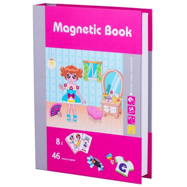 Развивающая игра из серии Magnetic Book – Модница