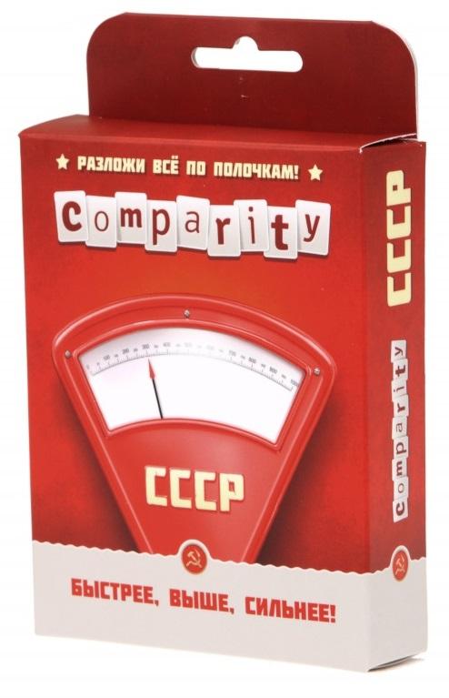 Игра настольная из серии Comparity – СССРИгры для компаний<br>Игра настольная из серии Comparity – СССР<br>