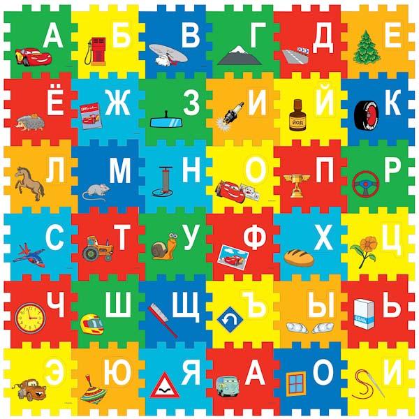 Коврик-пазл «Тачки Дисней» с вырезанными буквами