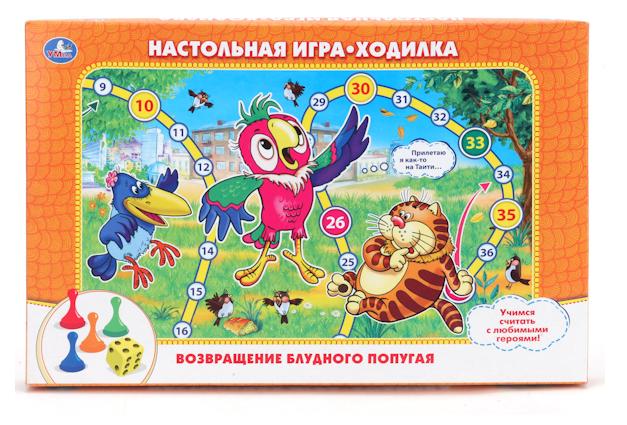 Настольная игра-ходилка Умка Возвращение блудного попугаяОбучающие игры<br>Настольная игра-ходилка Умка Возвращение блудного попугая<br>