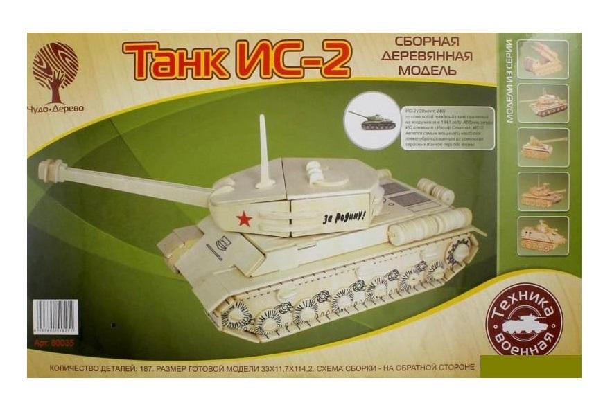 Модель деревянная сборная - Танк ИС-2Пазлы объёмные 3D<br>Модель деревянная сборная - Танк ИС-2<br>