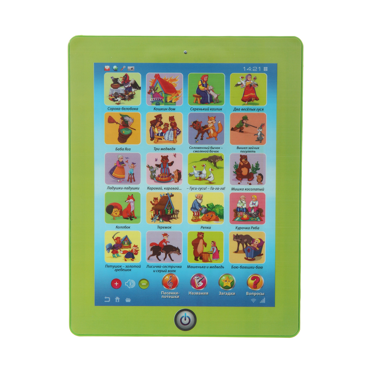 Планшет звуковой - Песенки-потешкиПланшеты, Электронные книги и плакаты<br>Планшет звуковой - Песенки-потешки<br>