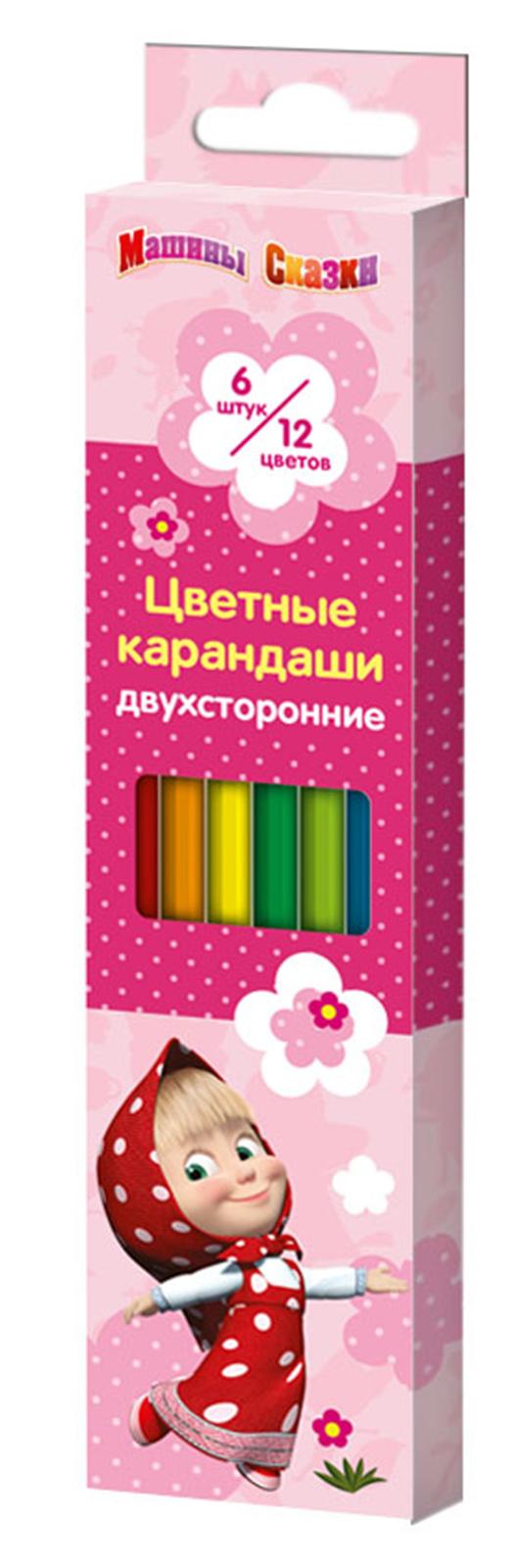 Купить Цветные карандаши двусторонние «Маша и Медведь» 6 штук, 12 цветов, Росмэн
