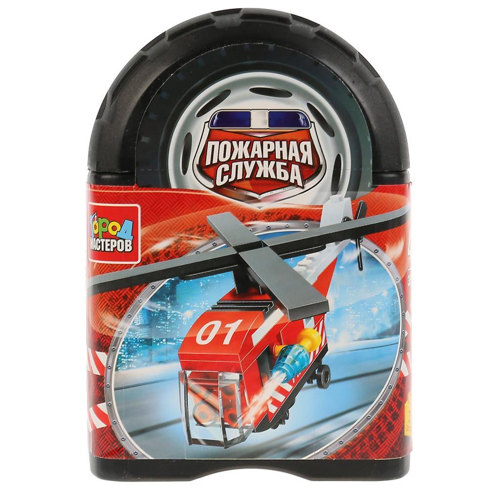 Купить Конструктор Пожарный вертолет, 37 деталей в банке, Город мастеров