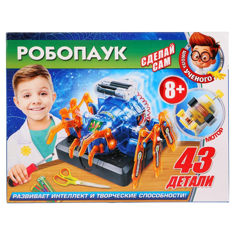 Купить Набор из серии Школа ученого: робопаук на батарейках, Играем вместе