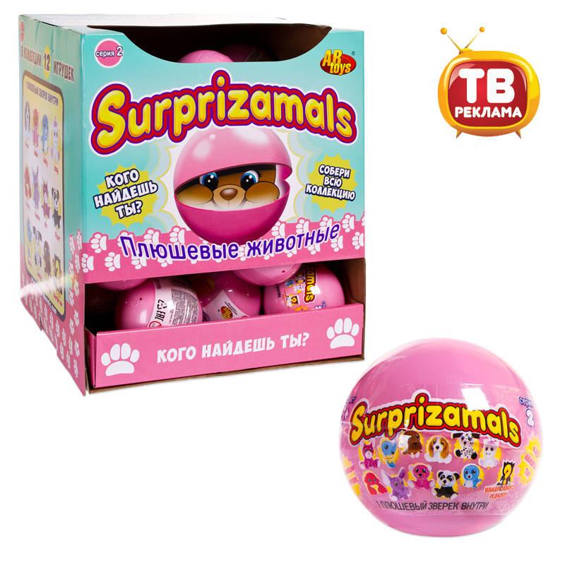 Плюшевые фигурки зверят в капсулах - Surprizamals  Series 2, диаметр капсулы 6 смЖивотные<br>Плюшевые фигурки зверят в капсулах - Surprizamals  Series 2, диаметр капсулы 6 см<br>