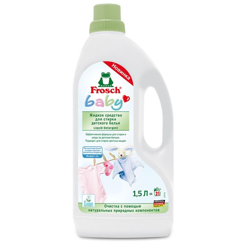 Купить Средство жидкое для стирки детского белья Frosch 1, 5 л.
