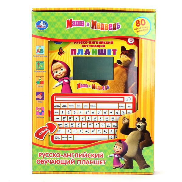 Обучающий планшет УМКА -  Маша и медведь русско-английскийДетский обучающий компьютер<br>Обучающий планшет УМКА -  Маша и медведь русско-английский<br>