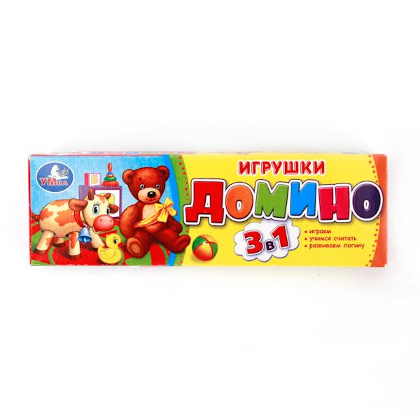 Домино пластиковое – Игрушки, 3-в-1