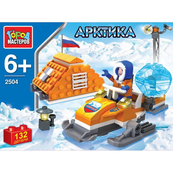 Конструктор из серии Арктика: Полярник на снегоходе, 138 деталейГород мастеров<br>Конструктор из серии Арктика: Полярник на снегоходе, 138 деталей<br>