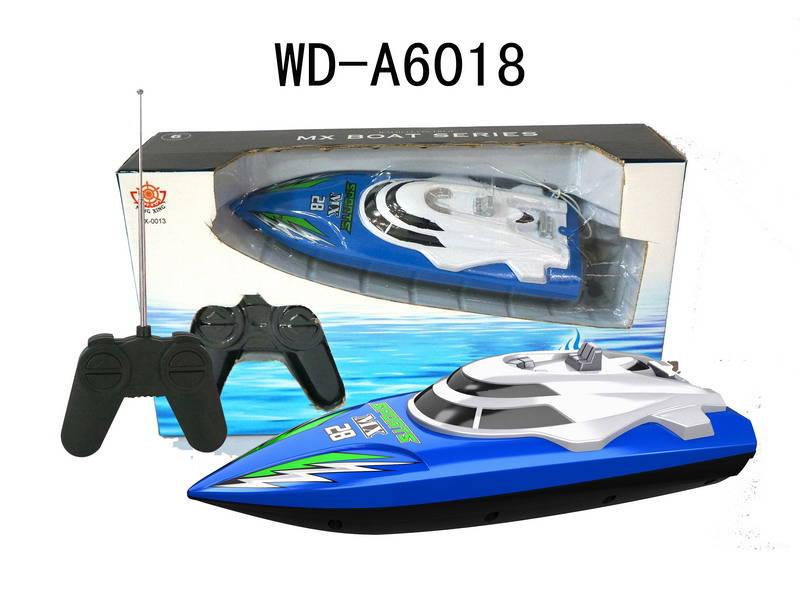 Катер на радиоуправлении, синийКатера, лодки и корабли на радиоуправлении<br>Катер на радиоуправлении, синий<br>