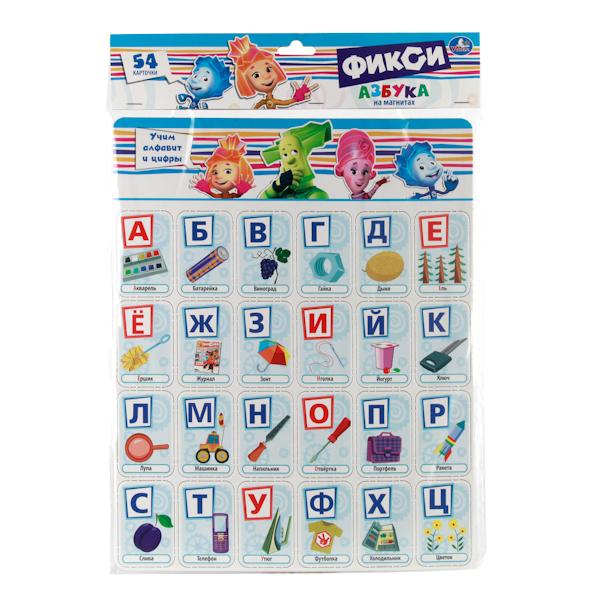 Карточки на магнитах Фиксики, учим алфавит и цифры, 54 карточки