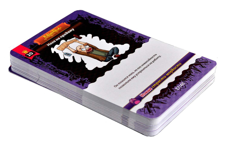 Настольная игра Magellan Nightmarium MAG03063