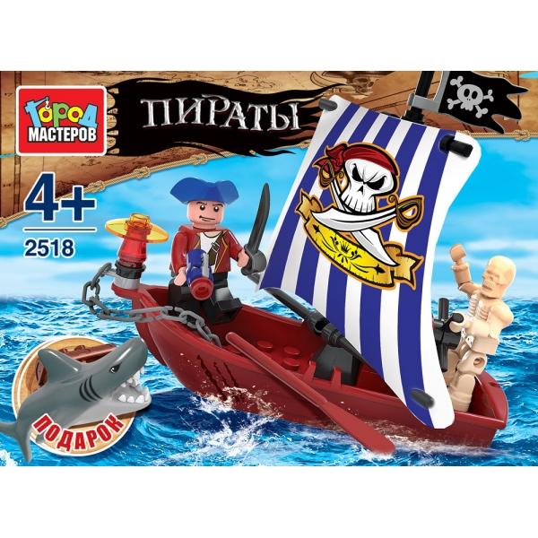 Конструктор Город Мастеров, Пираты - Лодка с пиратомГород мастеров<br>Конструктор Город Мастеров, Пираты - Лодка с пиратом<br>