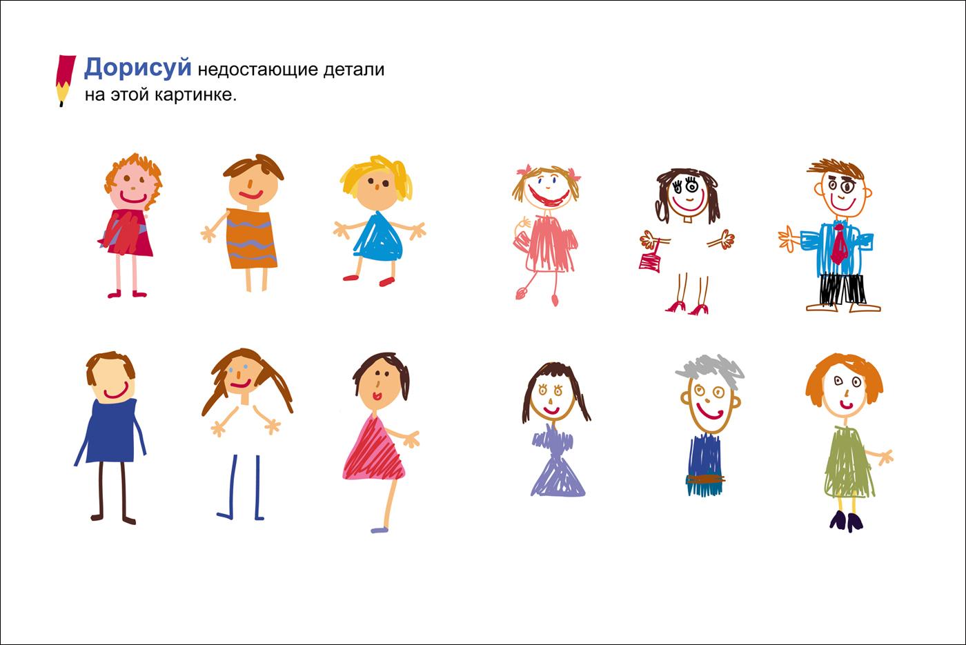 Рисуем с детьми человечков