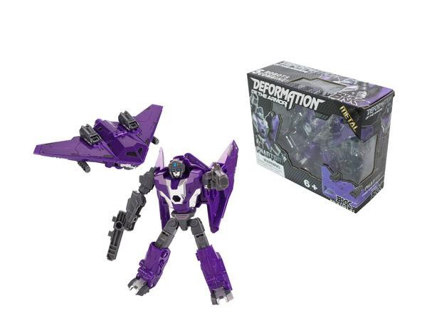 Робот трансформирующийся PhantomРоботы, Воины<br>Робот трансформирующийся Phantom<br>