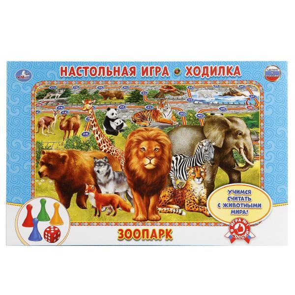 Настольная игра-ходилка ЗоопаркЖивотные и окружающий мир<br>Настольная игра-ходилка Зоопарк<br>