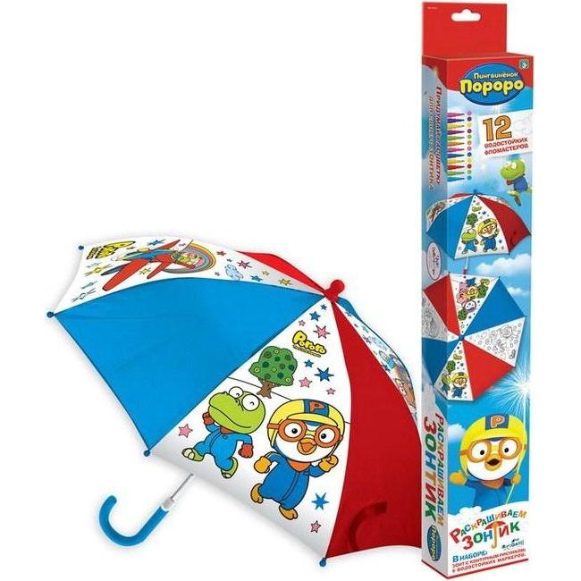 Зонтик для раскрашивания «Pororo»Детские зонты<br>Зонтик для раскрашивания «Pororo»<br>