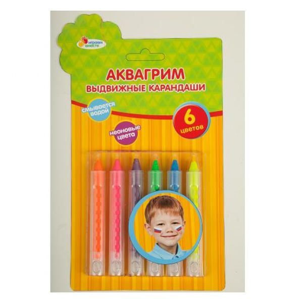 Аквагрим – карандаши