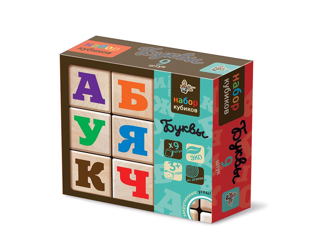 Кубики деревянные неокрашеные Буквы цветные, 9 шт фото