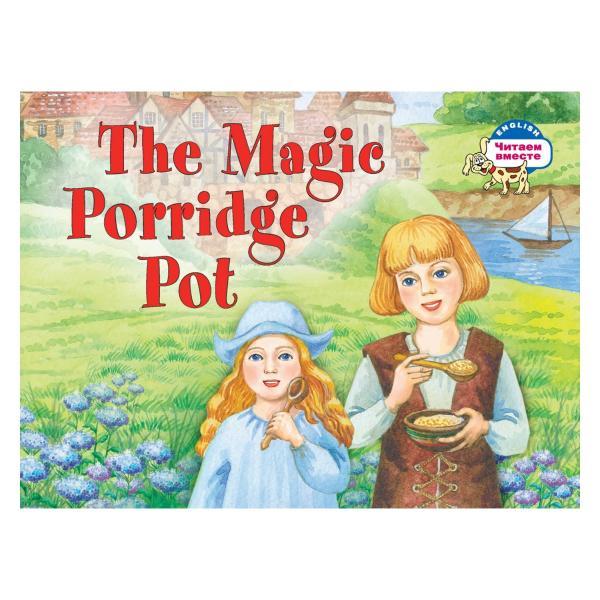 Книга на английском языке - Волшебный горшок каши. Наумова Н.А.Английский язык для детей<br>Книга на английском языке - Волшебный горшок каши. Наумова Н.А.<br>