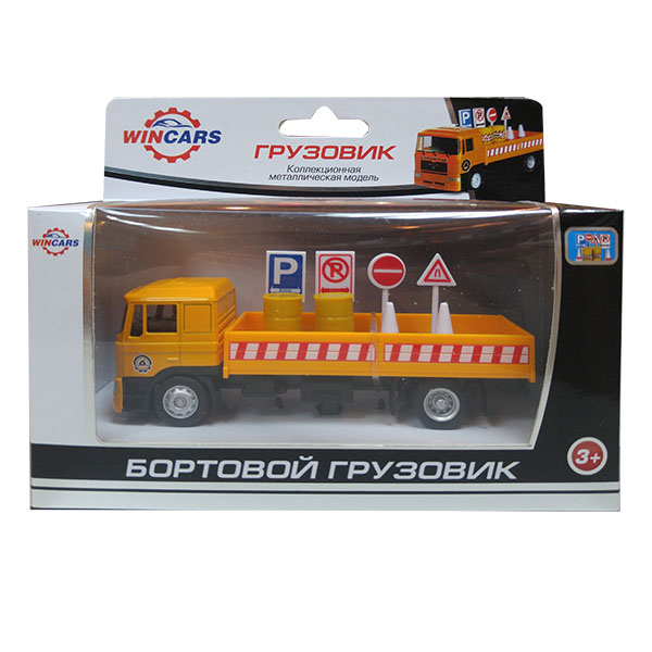 Купить Игровой набор – Металлический бортовой грузовик с дорожными знаками, Wincars